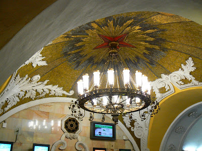 Imagini Rusia: metro Kurskaya
