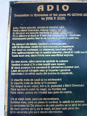 Rizal in romaneste