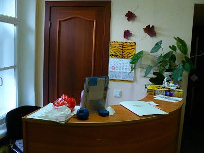 Cazare Rusia: Hostel Zimmer receptia
