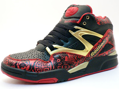 "Sneaker IT sports : Reebok Pump Omni Lite ""Year Of The Ox"""
