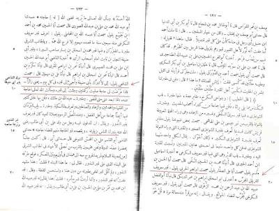 Bukti scan kitab Sahabat Nabi -Imam Hambali – Imam Syafii bertawassul dan bertabaruk4