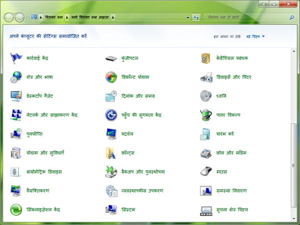 language pack windows 7 32 bit