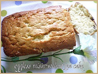 Eggless Walnut Cake Recipe In Microwave