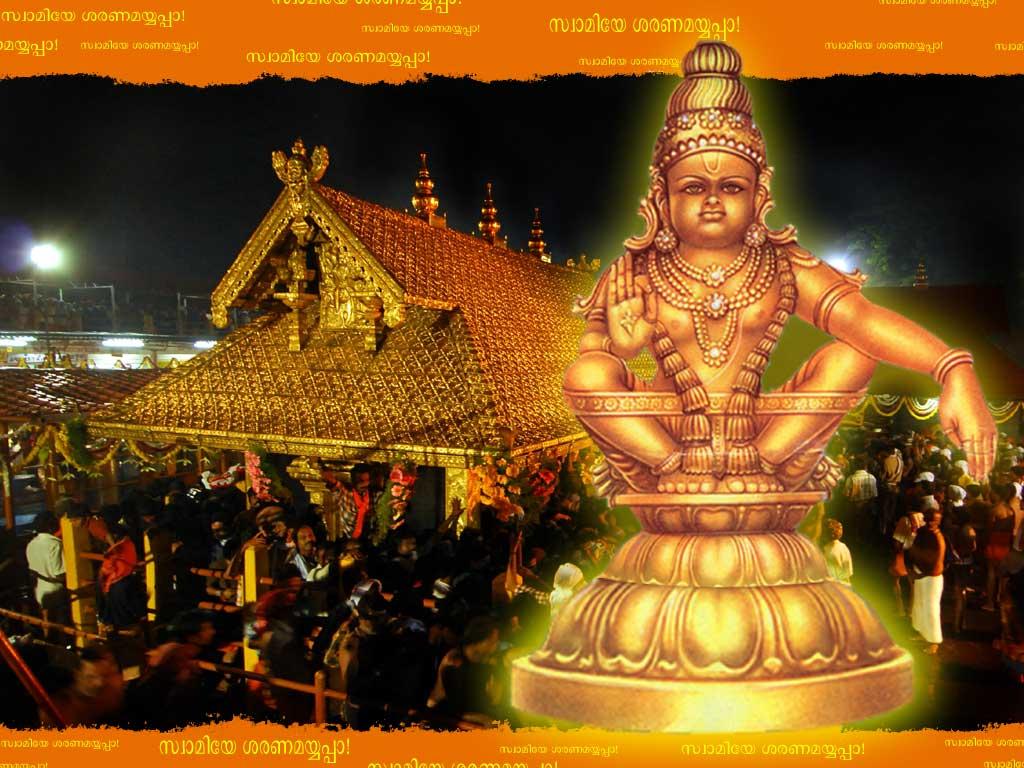 Ayyappa Swamy Images Full Hd Best Hd Wallpaper