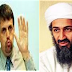 Fundamentalismo Terrorista/Cristão