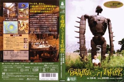 Movie Review: Hayao Miyazaki and the Ghibli Museum