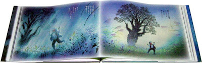 Art Book - The Night of Taneyamagahara