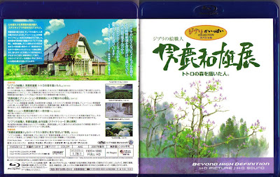 Studio Ghibl Blu-Ray - Kazuo Oga Exhibition: The One Who Painted Totoro's Forest