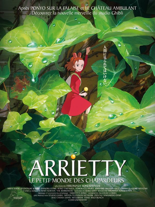 THE SECRET WORLD OF ARRIETTY(2010)