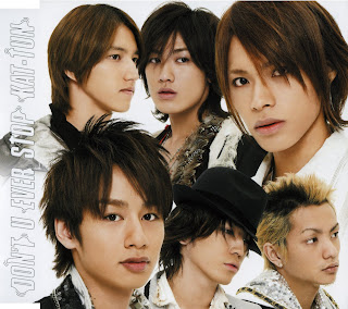 musicmind: (Single) KAT-TUN - DON'T U EVER STOP