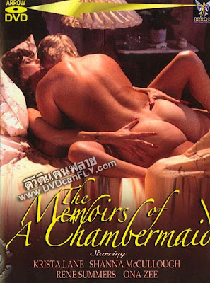 memoirs of a chambermaid