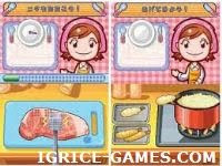 Kuvanje igrice / Cooking games