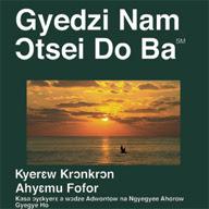 Akan Fante Bible in MP3 - Bible in Akan Fante - Free Download