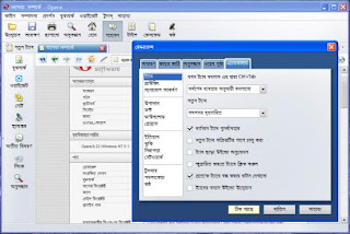 icomplex bangla for windows 7 download
