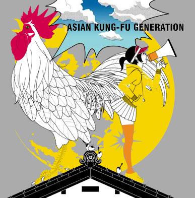 Asian Kung-Fu Generation - Haruka Kanata by Asian Kung-Fu Generation
