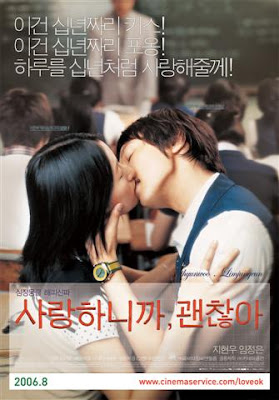 Because i love you korean movie eng sub