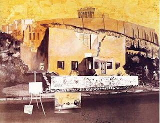 Image result for οικια παρθενη ακροπολη