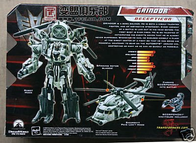Transformers Live Action Movie Blog (TFLAMB): Voyager ...