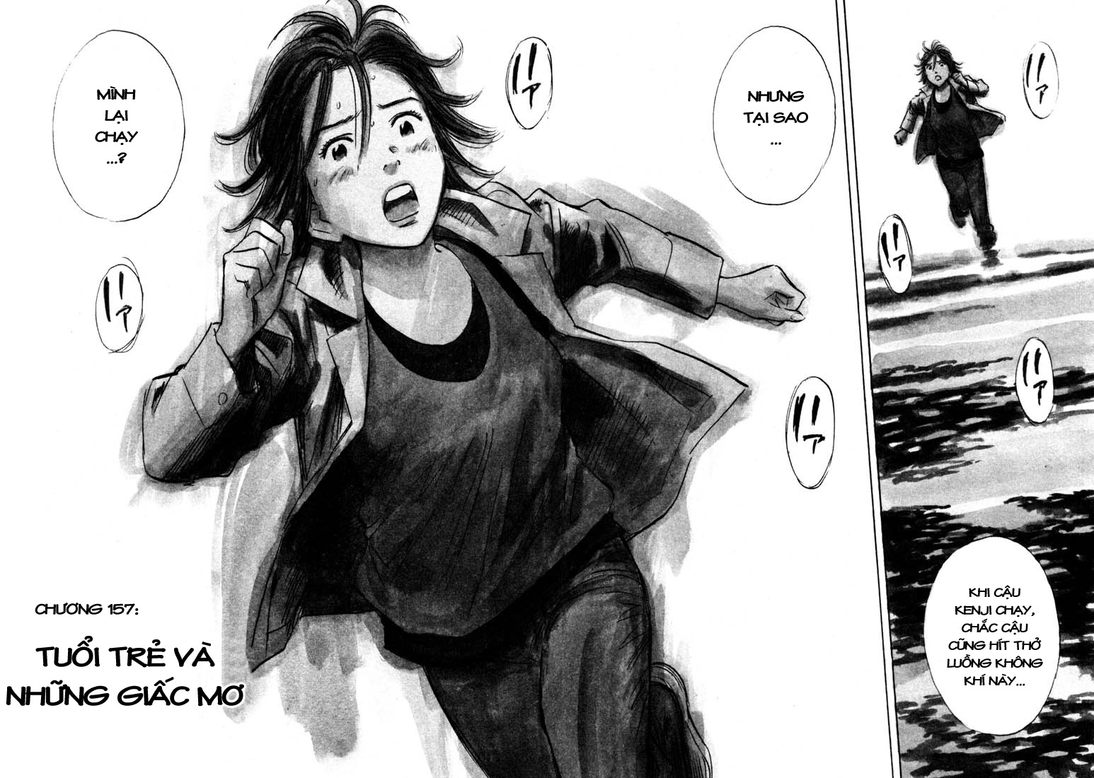20th Century Boys chapter 157 trang 5