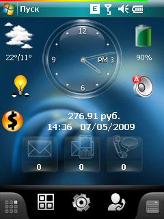 Spb Mobile Shell Balance