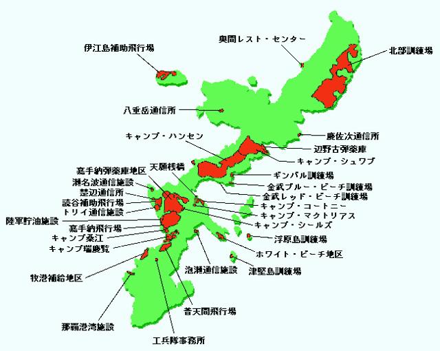 CHROMA: 沖縄の米軍基地