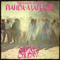 Churay Churay!