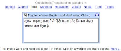 Google's English/Hindi Translation and Transliteration