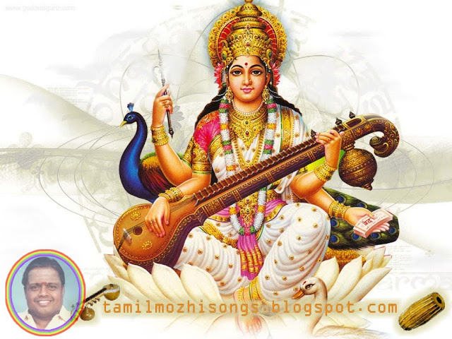Tamil Devotional and Classical Songs: Devotional Songs
