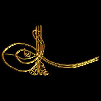 [Resim: Sultan+Gen%C3%A7+Osman+Tu%C4%9Fras%C4%B1.jpg]