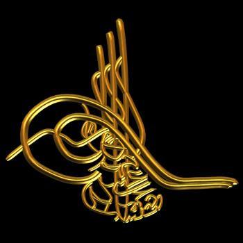 [Resim: Sultan+4.Mustafa+n%C4%B1n+Tu%C4%9Fras%C4%B1.jpg]