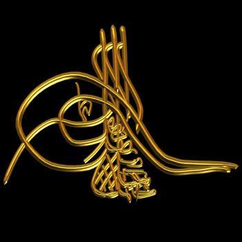 [Resim: Sultan+3.Osman+%C4%B1n+Tu%C4%9Fras%C4%B1.jpg]