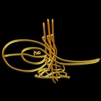 [Resim: Sultan+2.Ahmet+in+Tu%C4%9Fras%C4%B1.jpg]
