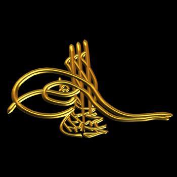 [Resim: Sultan+1.Abd%C3%BClhamit+in+Tu%C4%9Fras%C4%B1.jpg]