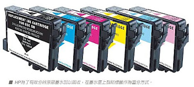 Enjoy RFID technology: RFID以NFC應用最為火熱 然條碼取代仍是重要應用