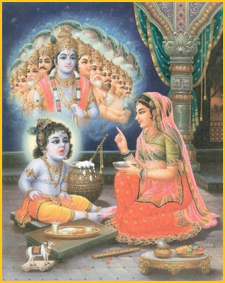 Sri Krishna and Yasoda Photo