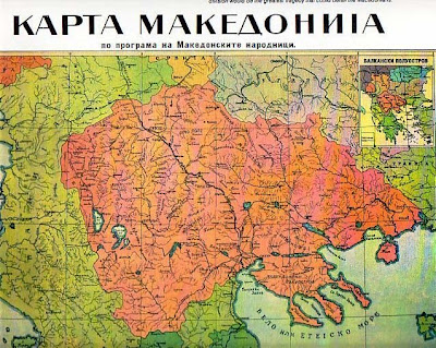 Belomorska Macedonia Istorikoi Xartes