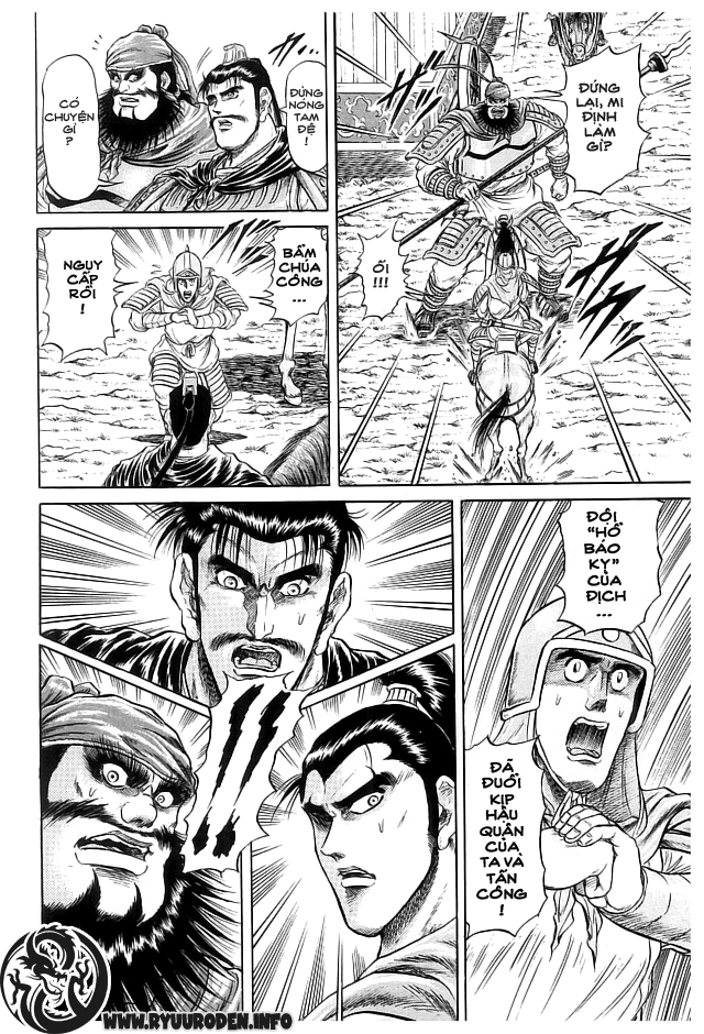 Chú Bé Rồng - Ryuuroden chap 21 - Trang 6