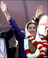 former pakistan pm benazir bhutto killed in attack
