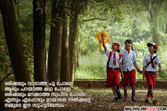 Malayalam Quotes For Friends. QuotesGram