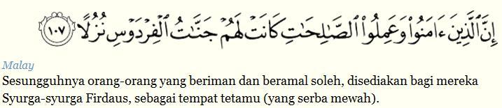 Surat Al Kahfi Ayat 109 A K Binfo