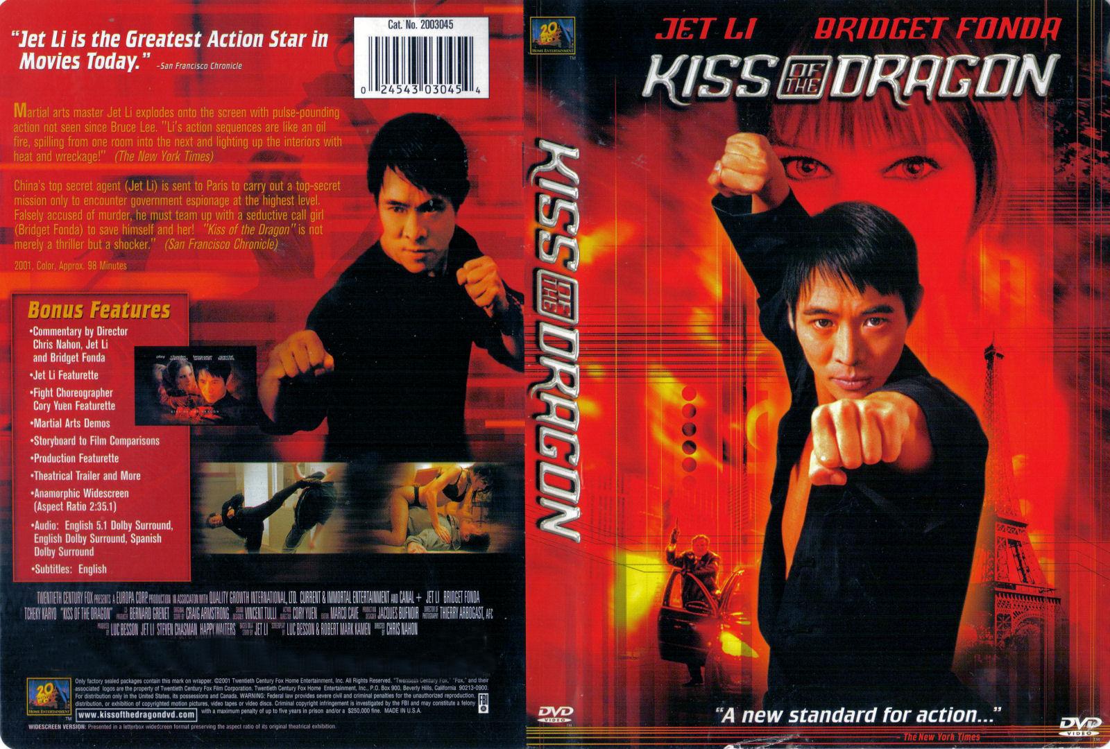 Dragon Kiss Wallpaper Wallpaper