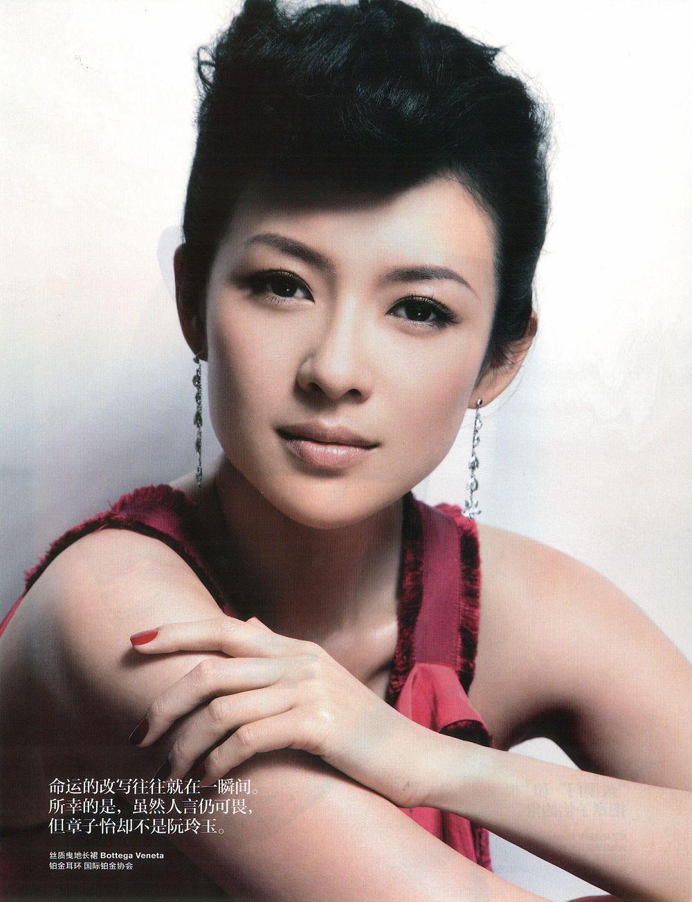 Zhang Ziyi Nipples 88