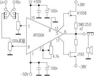 Simple Mosfet Dc Amplifier Another Electronics Circuit