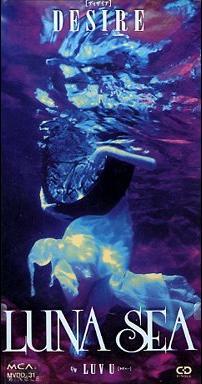 Luna Sea 「in My Dream With Shiver 」mv – Cuitan Dokter