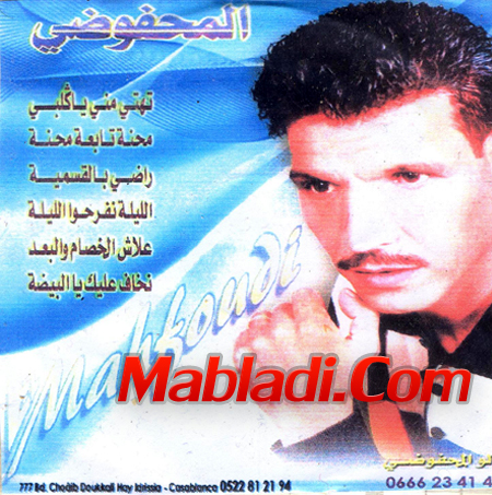 mahfoudi mp3 2010