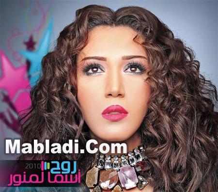 MP3 TÉLÉCHARGER 2011 MEZOUED TUNISIEN