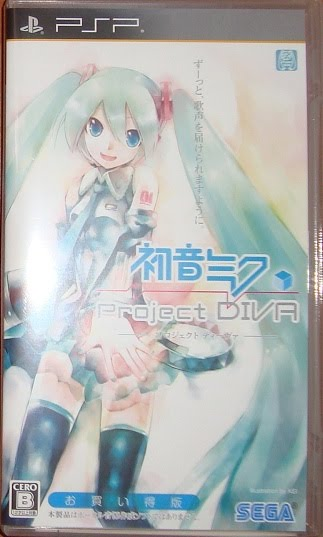 Hatsune Miku Project Diva (PSP)
