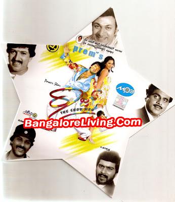 Raj The Showman Songs Free Download: Raj The Showman Kannada