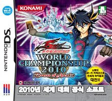Yu-Gi-Oh! 5D's World Championship 2010: Reverse of Arcadia