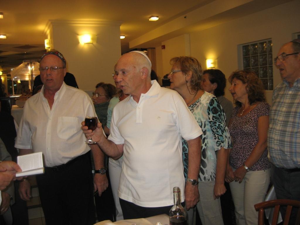 De Diario Aurora Israel